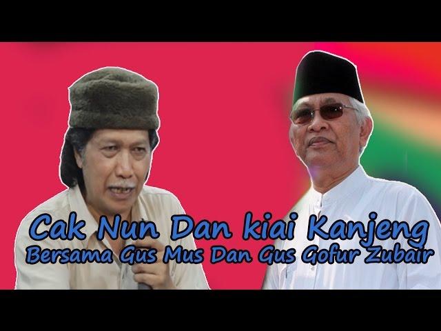 Cak Nun Dan Kiai Kanjeng Live Rembang Bersama Gus Mus Dan Gus Gofur Maimun Zubair
