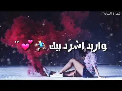 تعال اشبعك حب اشبعك دلال تصميم مع كلمات Youtube