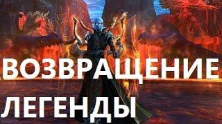 ВОЗВРАЩЕНИЕ ЛЕГЕНДАРНОГО АРИОСА в ПВ (perfect world 2016)