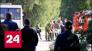 Глава Крыма Сергей Аксенов сообщил о 18 погибших в керченском колледже