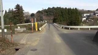 臼杵市野津町1-1