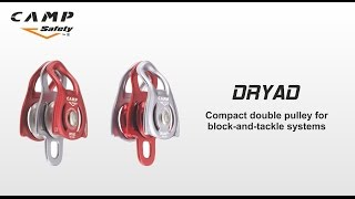 DRYAD - Compact double pulley