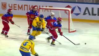 ЖМЧМ. Швеция - Россия 2:0