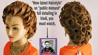 New latest hairstyle 2018/latest updo hairstyle for medium hair/back low bun hairstyle hair tutorial