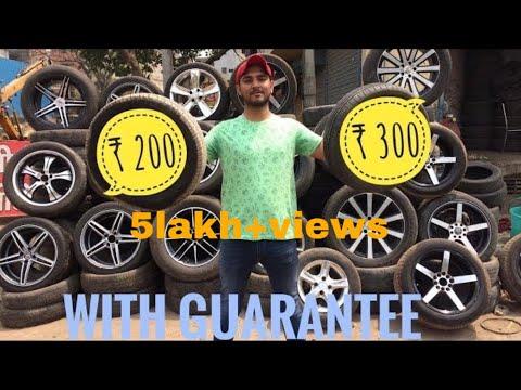 cheapest alloy wheels and tyre market (mayapuri part 1 )