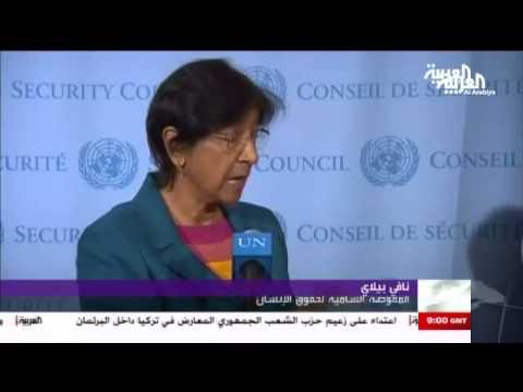 بيلاي تتهم طرفي النزاع في سوريا بإرتكاب جرائم حرب