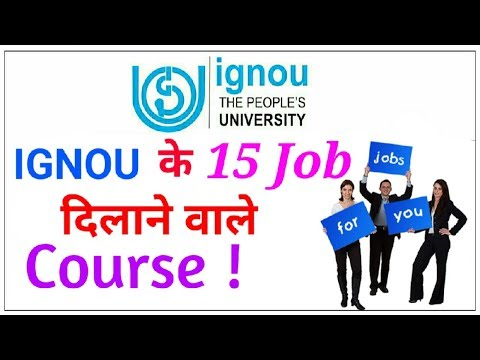 IGNOU के 15 Jobs दिलाने वाले Course | Best Course Of IGNOU By KS Tomar |