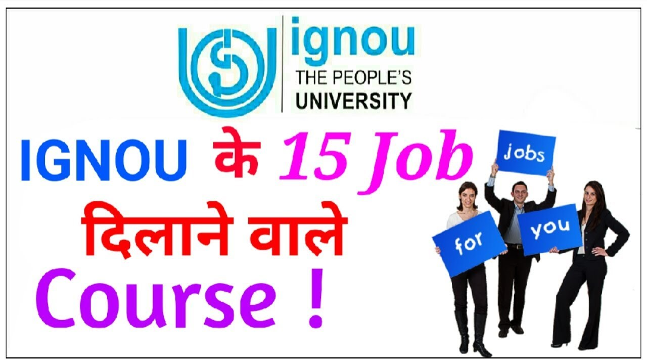 Ignou क 15 Jobs द ल न व ल Course Best Course Of Ignou By Ks Tomar Youtube