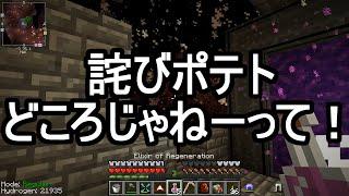 【Minecraft】ありきたりな高度工業#46【FTB Interactio…