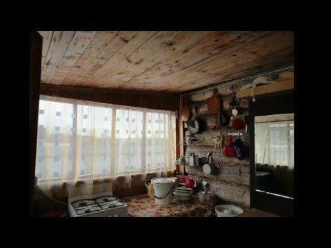 Дом в д.  Аверкиево Павлово-Посадский район (ИЖС, жилой дом, дача, загородный отдых, прописка)