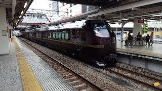 "E655系 ""なごみ(和)"" 八王子駅到着~発車 '19.06.22"