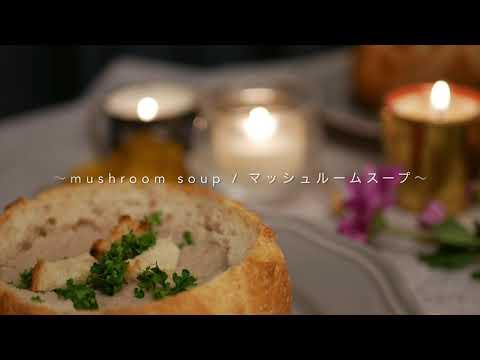 """For autumn night - two creamy soup (vegan&gluten-free)"" / ""秋の夜に - 二つのポタージュ (ヴィーガン&グルテンフリー)"""