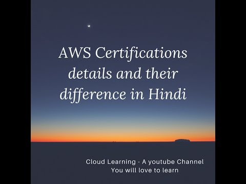 AWS Certifications details in Hindi - YouTube