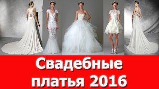 видео свадебные платья фасоны
