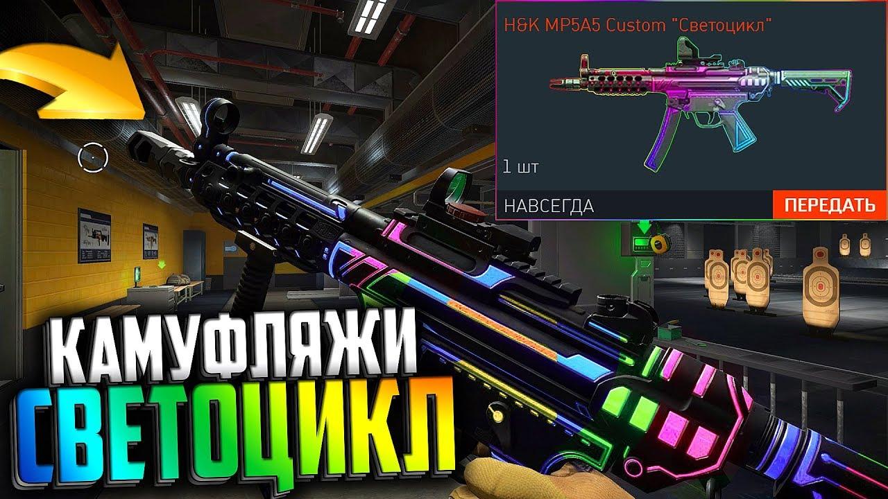 АК-12 В ПОДАРОК В WARFACE, Новое оружие Светоцикл в варфейс