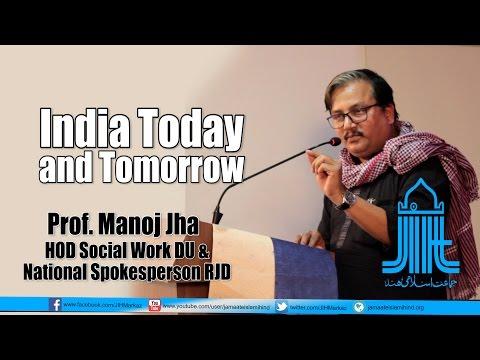 JIH || India Today and Tomorrow || Prof. Manoj Jha