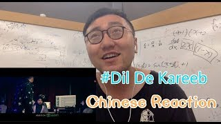 Chinese React To Dil De Kareeb | Garry Sandhu ( Full Video ) |Punjabi Songs 2017