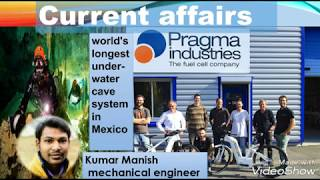 Science and tech current affairs 19 January