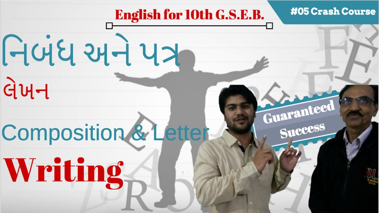 Learn English Composition U0026 Letter Writing | Quick Essay Writing In English  Language For 10th GSEB   YouTube