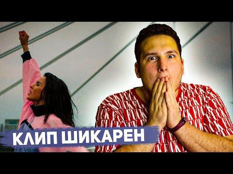 Zivert - Рокки ( РЕАКЦИЯ )