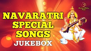Navaratri Special Songs | Prayers To Saraswati | Devi Puja | JukeBox Official Video