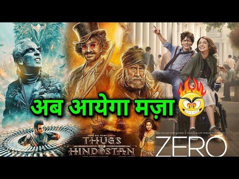 Good News For Shahrukh Khan Zero, Amir Khan Thugs Of Hindustan, Akshay Kumar 2.0