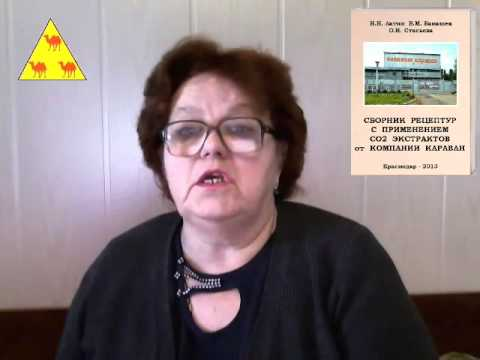 Презентация книги СБОРНИК РЕЦЕПТУР