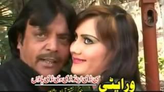 pashto new song 2015 sa khkule jenay da ytpak com