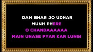 Dum Bhar Jo Udhar Munh Phere - Karaoke - Awaara - Mukesh & Lata Mangeshkar