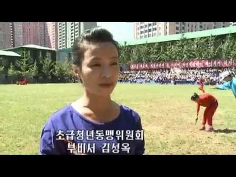 [DPRK Sport] Senior Party and State Officials Celebrate Youth Day with Youth and Students