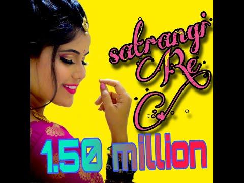 satrangi re (सतरंगी रे )2018 नीलकमल वैष्णव का सबसे हिट गाना