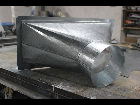 Приёмный короб. Часть 2. Вклёпка перехода в плоскость (металическую пластину)