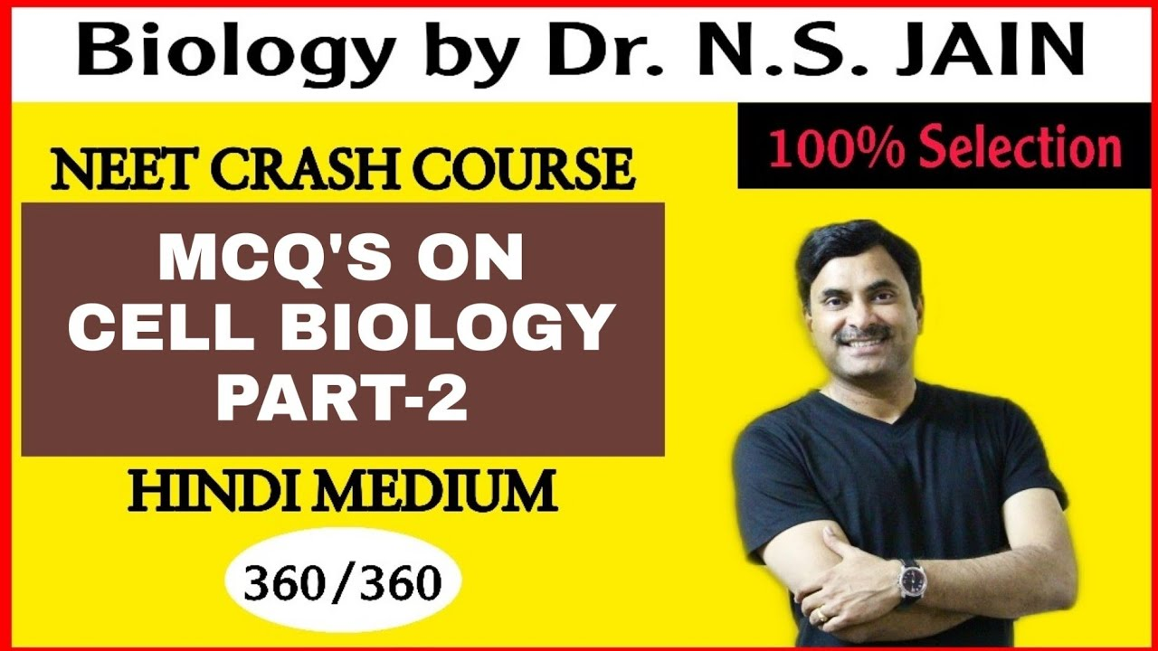 MCQ's on Cell Biology Part - 2 for Class 11th in Hindi