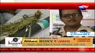 Bhavnagar  : C S M C R I Khate Science Festival Nu Ayojan Karayu