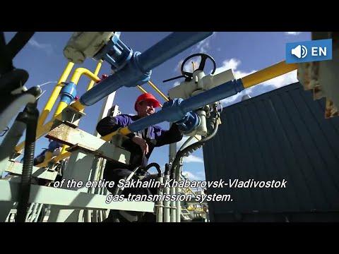 Gazprom LNG Vladivostok (subtitles)