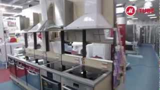 видео Как выбирать вытяжку для кухни? Отзывы, советы, рекомендации