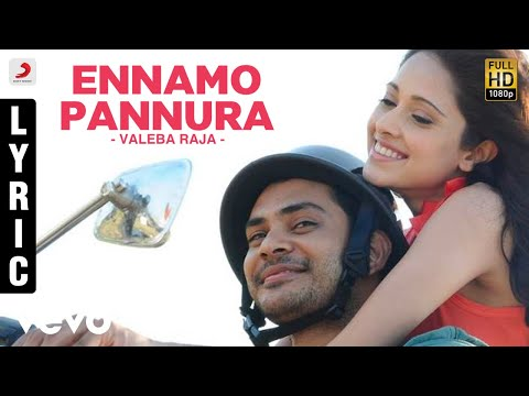 Miruthan - Munnal Kadhali Video | Jayam Ravi | D  Imman