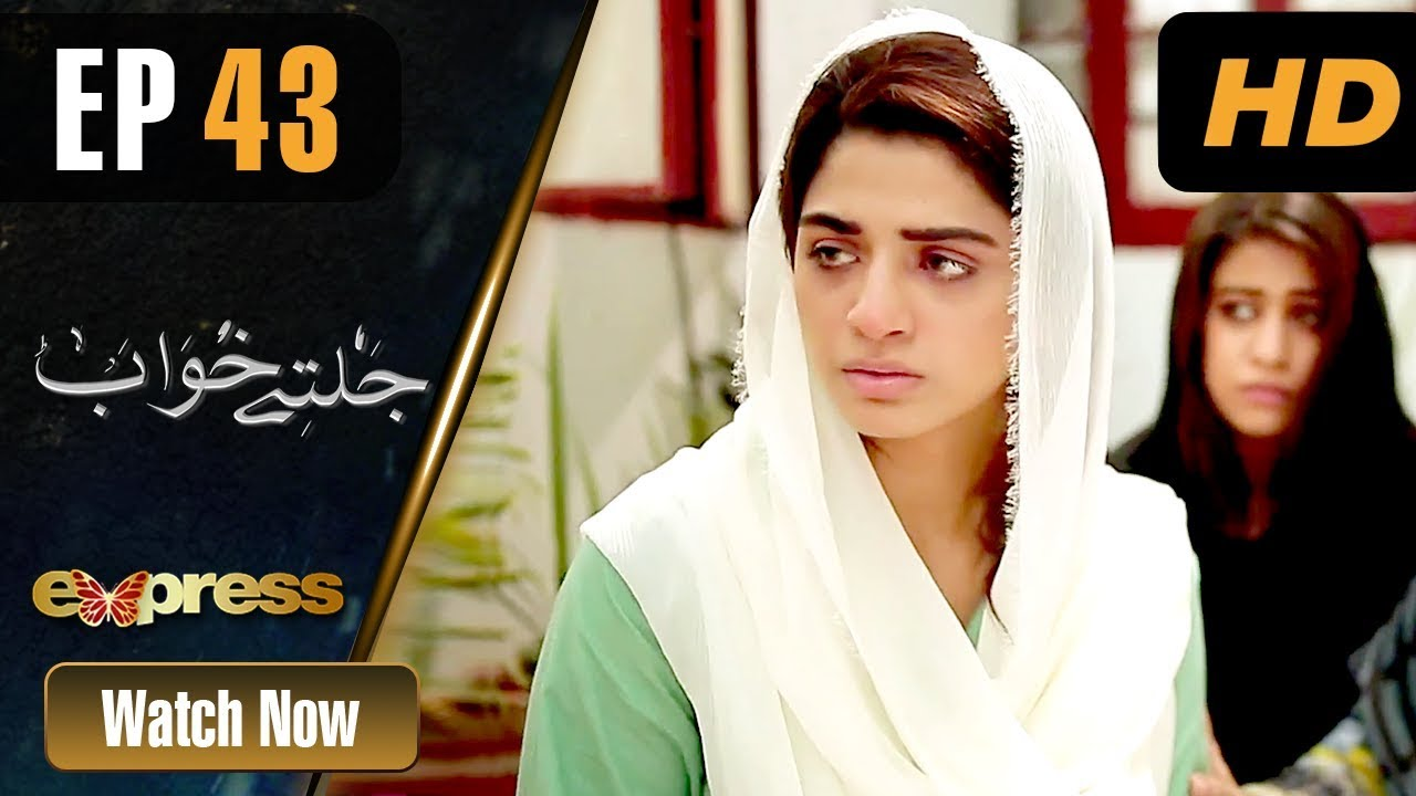 Jaltay Khwab - Episode 43 Express TV Jan 2