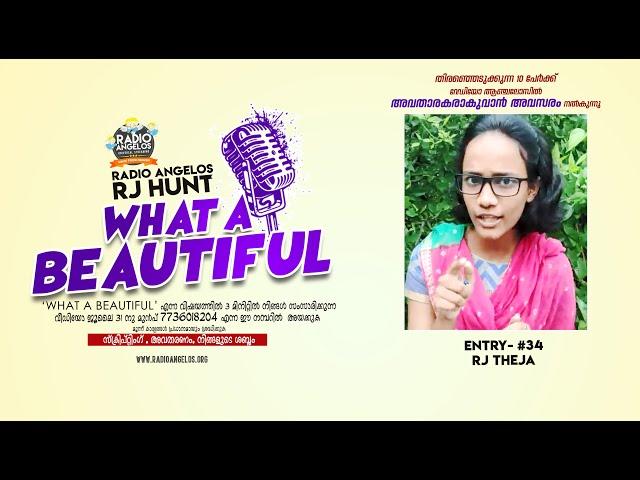 #34 RJ Theja || WHAT A BEAUTIFUL || RJ HUNT ENTRY