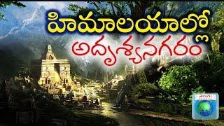 Video Shambhala The hidden City in The World || Telugu Planet Mysterious History download MP3, 3GP, MP4, WEBM, AVI, FLV Agustus 2018