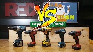 [測] 十大工具之首,18v電批測試 - 狂牛牧田 VS 出煙得偉 無炭刷對決 MAKITA vs DeWalt thumbnail