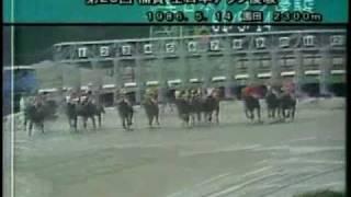 2009/9/27 福山競馬開設60周年記念アラブレジェンドメモリアルその2