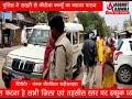 ADBHUT AAWAJ 21 04 2021 महाराजपुर पुलिस ने सख्ती से कोरोना कफ्र्यू का कर...