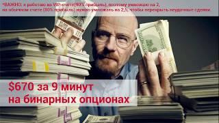 Как Заработать 1000 Рублей за 5-10 Минут. В Интернете 1000 10.Интернет Заработок с Нуля