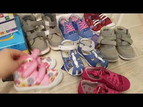 Детская обувь на весну и лето! Обувь