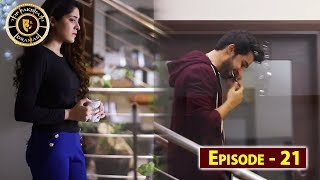 Cheekh Episode 21 | Top Pakistani Drama