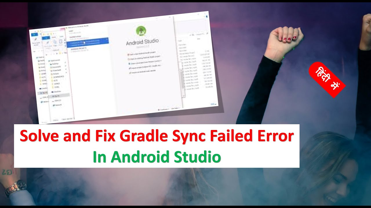 How To Solve And Fix Gradle Sync Failed Error In Android Studio In