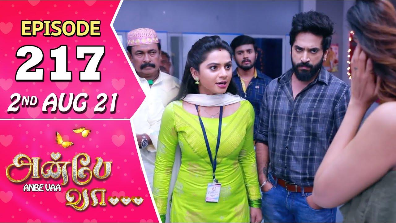 Anbe Vaa Serial | Episode 217 | 2nd Aug 2021 | Virat | Delna Davis | Saregama TV Shows Tamil