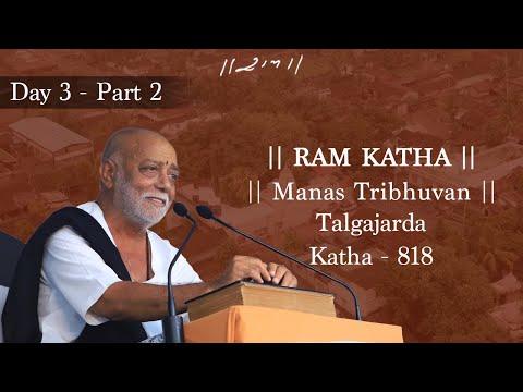 Ram Katha || Manas Tribhuvan || Day 3 I Morari Bapu II Talgajarda, Gujarat II 2018