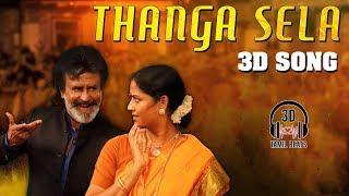 Thanga Sela 3D Song | Kaala | Must Use Headphones | Tamil Beats 3D
